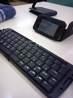 無線の折りたたみキーボードと、スマートフォンさえあれば、どこでも仕事ができます。