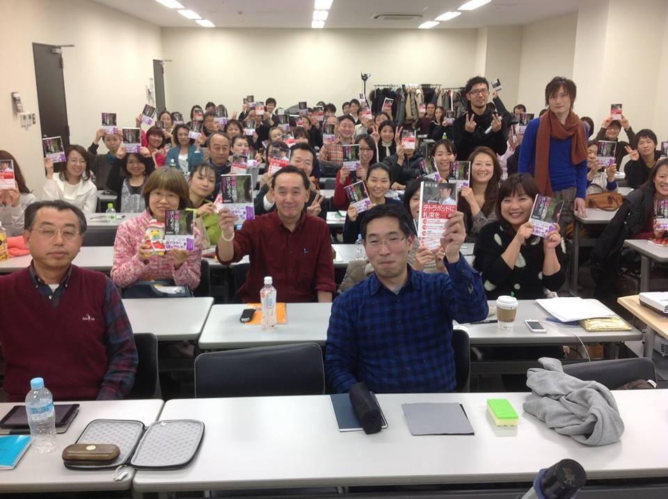 とびけんサンタが100冊プレゼント!原田翔太「不純な動機ではじめよう」和佐大輔「テトラポットに札束を」とびけん塾、シンカプロジェクトのサトリセミナー
